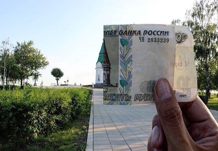 Часовня Параскевы Пятницы 10 рублей